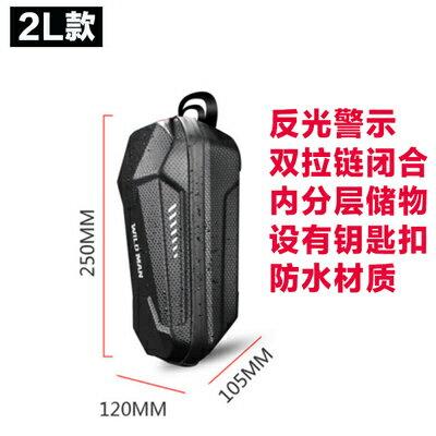 自行車頭包 WILD MAN電動滑板車前掛包車把首包摩托車車頭包自行車儲物包防水『MY3903』