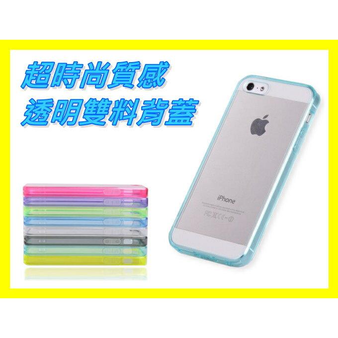 【超時尚質感】透明防刮保護殼 iPhone 6 6S 透明殼 硬殼 保護框 保護套 手機殼 背蓋