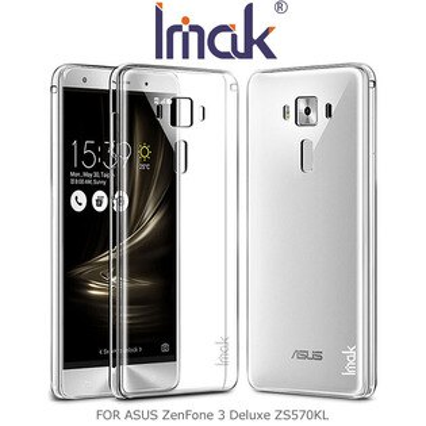 IMAKASUSZenFone3DeluxeZS570KL5.7吋羽翼II水晶保護殼