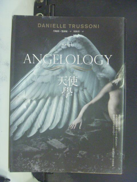【書寶二手書T8/翻譯小說_GSR】天使學_原價399_周和君, 丹妮莉‧楚索妮