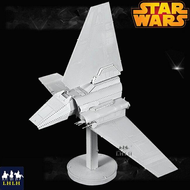 金屬模型 生日禮物 Star wars 星際大戰 【現貨】 Imperial Shuttle 帝國穿梭機 白