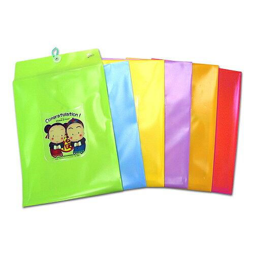 10元  個 [10個量販] HFPWP 立體直式文件袋 防水無毒塑膠 製 中國娃娃 CKB118-10