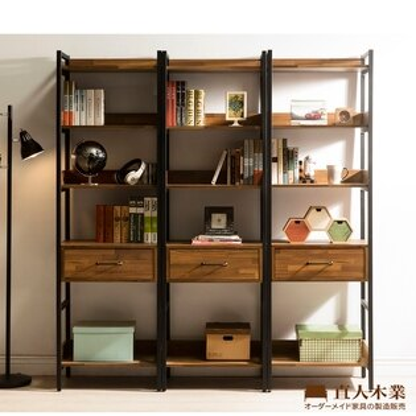 【日本直人木業】STEEL積層木工業風3個1抽180CM多功能書櫃