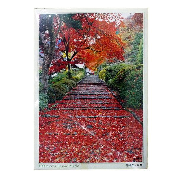 【P2 拼圖】善峰寺-京都 拼圖 1000片 100-236