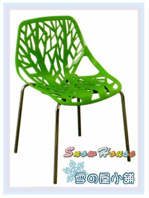 ╭☆雪之屋居家生活館☆╯AA611-01 8077洽談椅(綠色)/造型椅/餐椅/休閒椅/洞洞椅/會客椅/櫃檯椅/吧檯椅