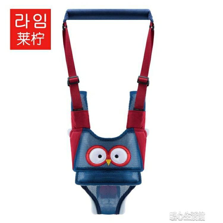 兒學步帶寶寶防摔防勒嬰幼兒學走路神器學步輔助護腰型兩用  新年鉅惠 台灣現貨