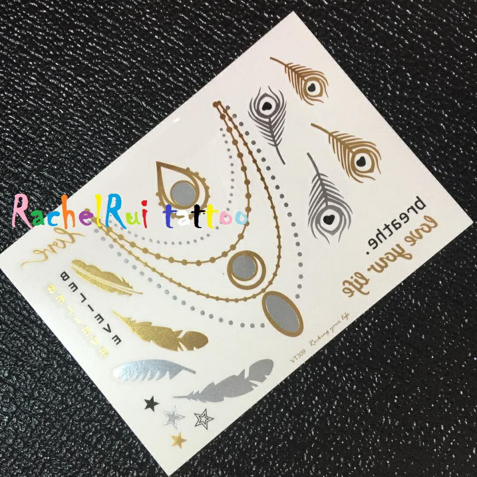 ★RachelRui★金屬紋身貼紙,三環手鍊項鍊羽毛清新組