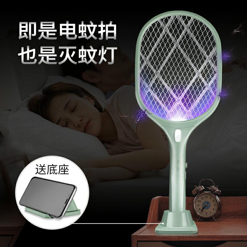 充電電蚊拍電蚊拍充電式家用強力滅蚊燈二合一超強電蟲蚊子拍神器驅打蒼蠅拍『XY11902』