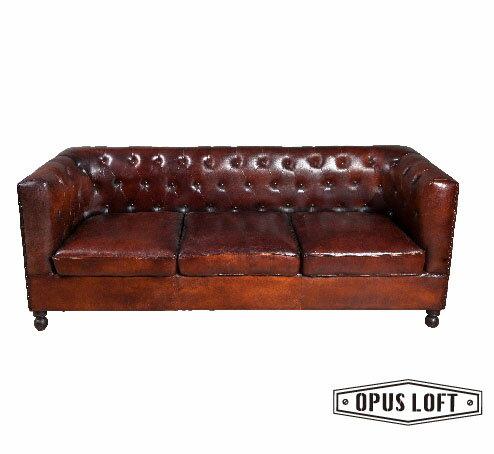 純真年代Opus Loft:復古工業風經典皮革三人沙發