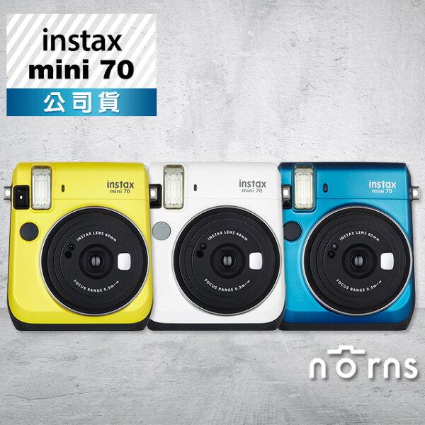 NORNS富士拍立得MINI70【富士mini70公司貨】保固一年Fujifilminstaxmini70拍立得相機冰島藍月光白金絲雀
