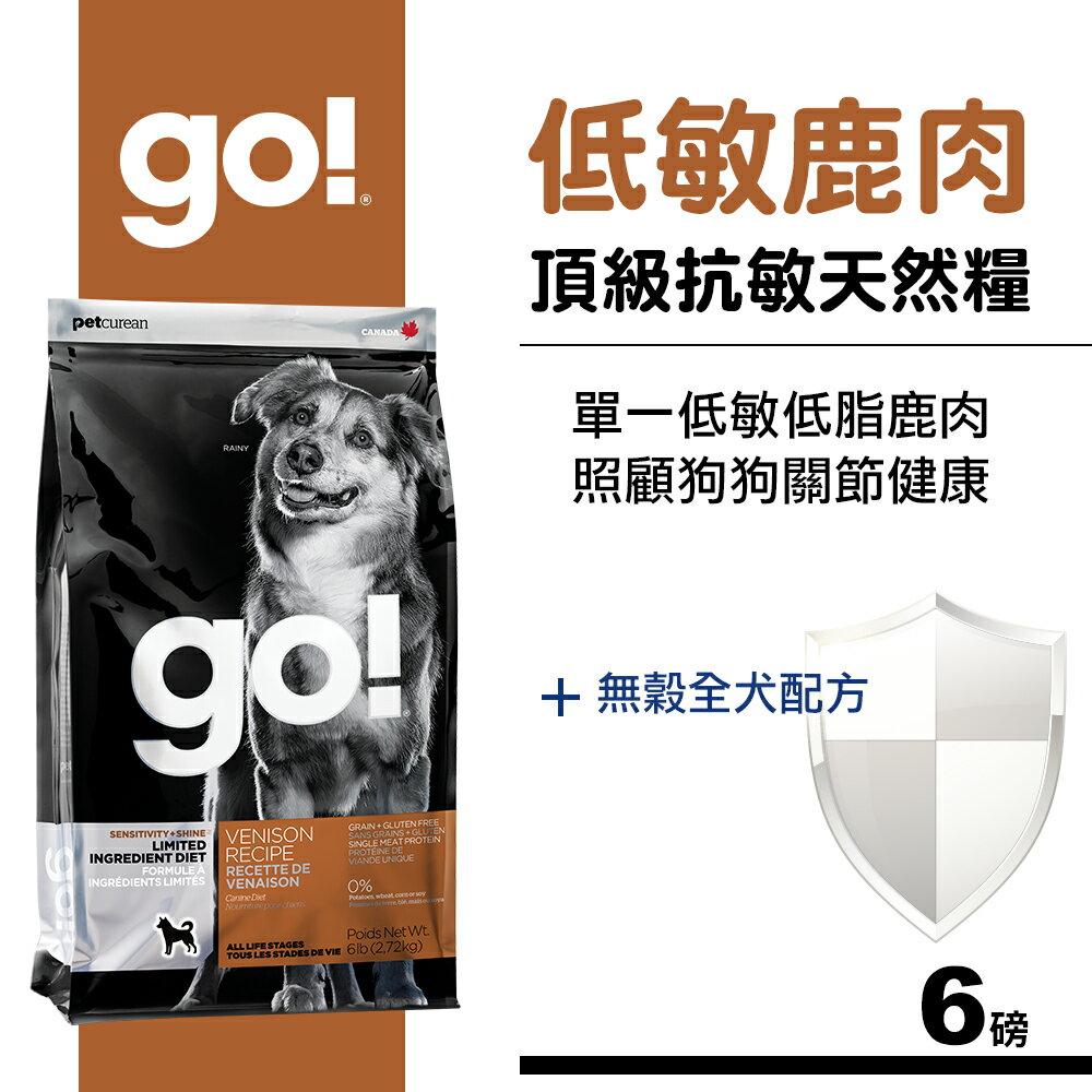 【輸入9J90-0UJO-BMOR-EBYE滿千折百】Go! 低致敏鹿肉無穀全犬配方(6磅)