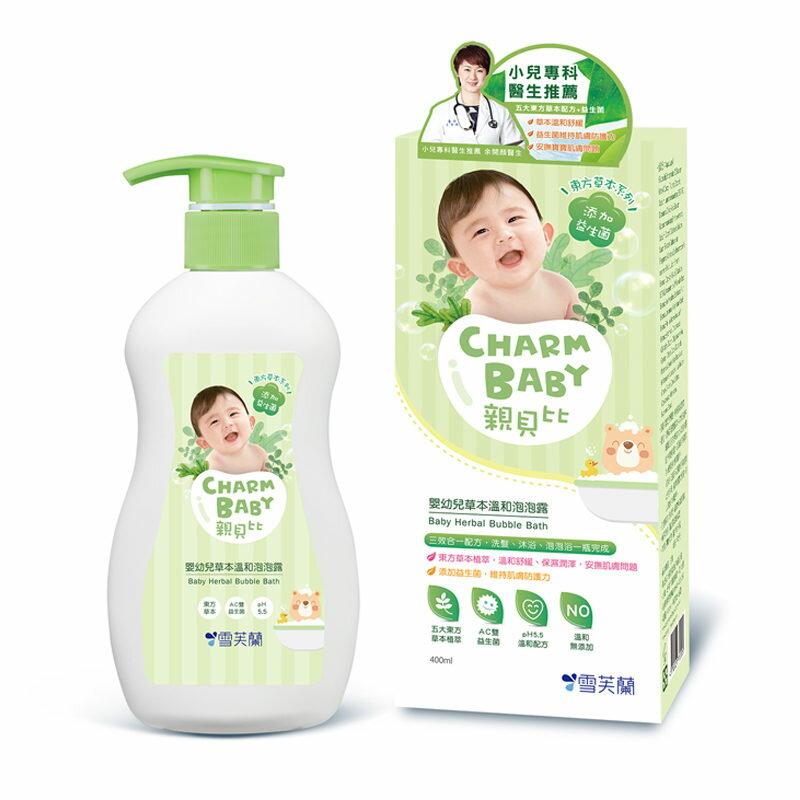 【雪芙蘭】親貝比 嬰幼兒草本溫和泡泡露 400ml