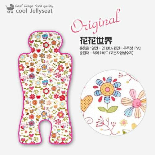 韓國JellyPOPJellyseat功能涼感UP嬰兒果凍涼墊花花世界(共12款花色)【寶貝樂園】