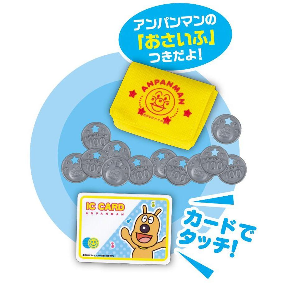 【預購】日本進口日本正版 麵包超人飲料投幣機 自動販賣機 販賣飲料機 豪華版 家家酒玩具 飲料機 便利商店【星野日本玩具】 5