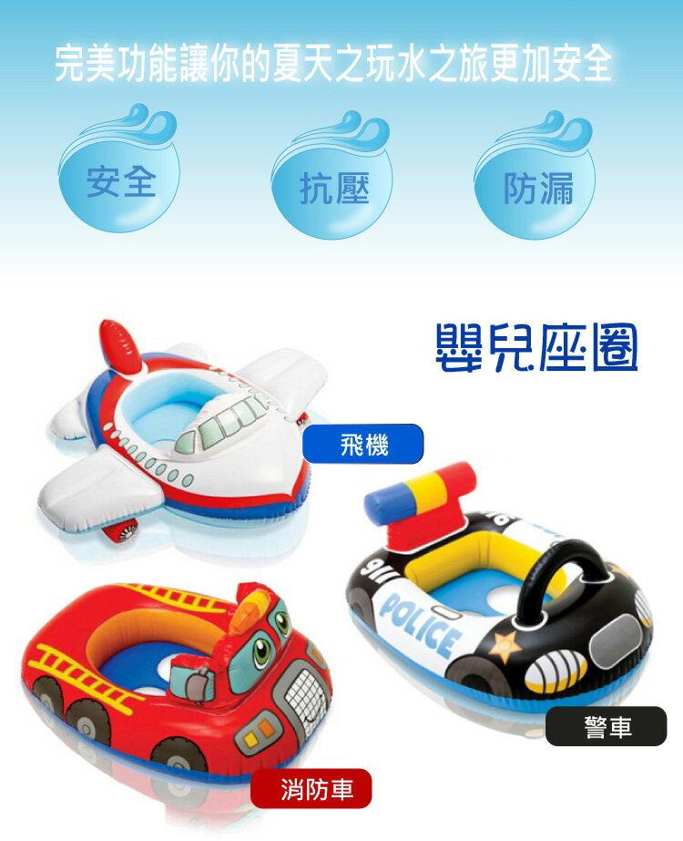INTEX-嬰幼兒交通造型充氣泳圈59586-1入