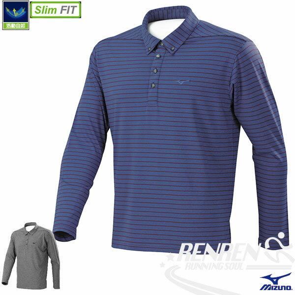 MIZUNO美津濃男休閒長袖POLO衫(灰藍)條紋彈性合身版型