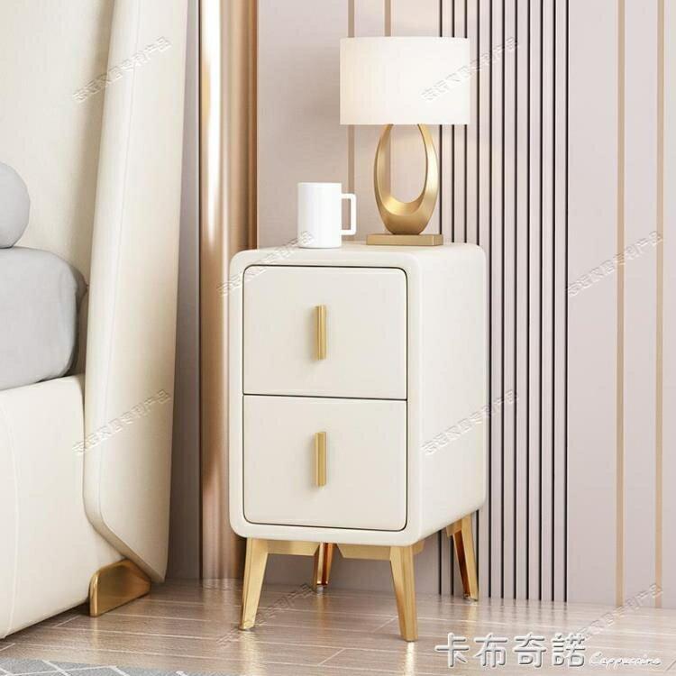 迷你小型超窄床頭櫃簡約現代北歐風in輕奢免安裝30cm寬床邊儲物櫃