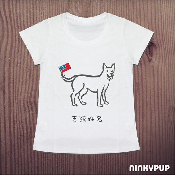 [毛孩姓名訂做款]  台灣犬 Taiwan Dog  (女款)