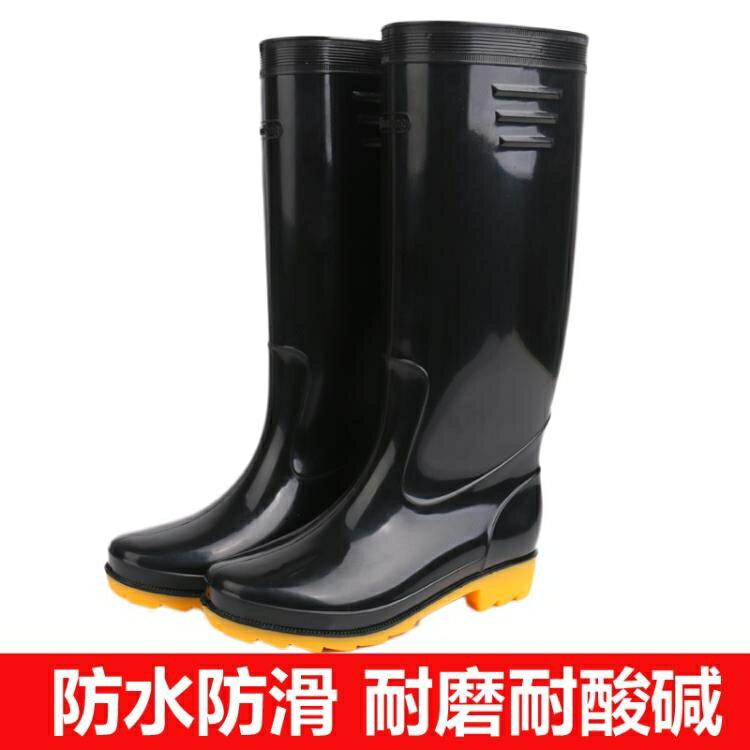 高幫雨鞋男黑色高筒牛筋防滑耐磨工地勞保工作防水男女膠鞋雨靴yh