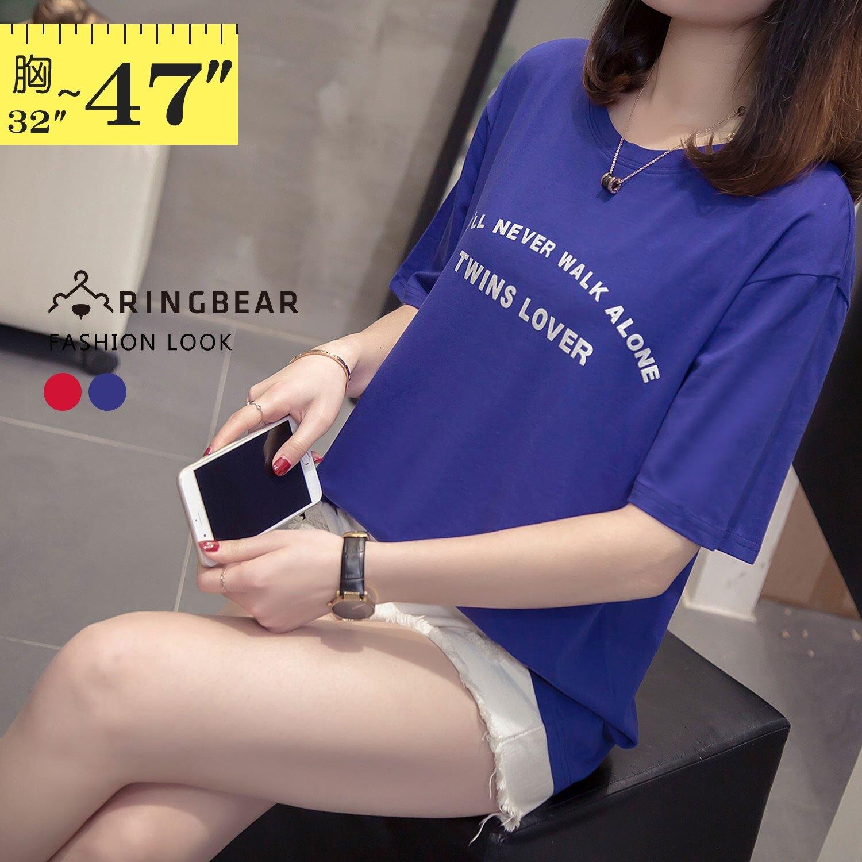 加大T恤--時尚潮流燙銀英文印字休閒百搭圓領短袖T恤(紅.藍M-3L)-T343眼圈熊中大尺碼 1