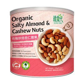 青荷 纖食代 有機烘焙杏仁腰果-玫瑰鹽 150g