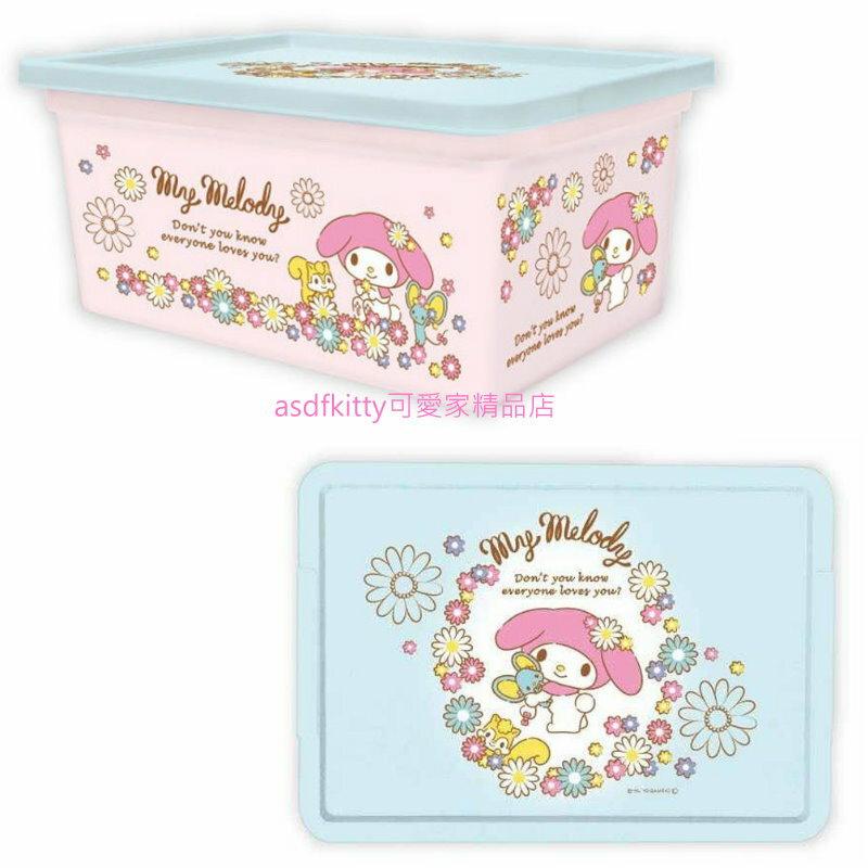 asdfkitty可愛家☆美樂蒂有蓋收納盒-大-置物盒/整理箱-日本正版商品