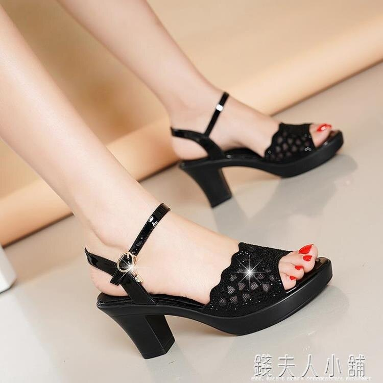 足意爾康涼鞋女高跟年夏季新款時裝媽媽粗跟魚嘴中跟女鞋「布衣潮人」
