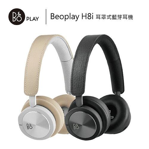 B&OPLAYBeoplayH8i藍芽無線耳機耳罩式免運費可分期0%公司貨