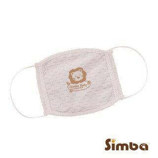 【小獅王辛巴】有機棉口罩《愛莉妮生技》