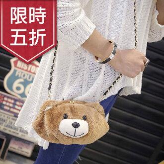 泰迪鍊條包-16年新款日系原宿毛絨小熊質感鍊條肩背包 側背包 手拿包 【AN SHOP】