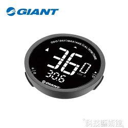 車碼錶 GIANT捷安特SEQUENCE BLACK(帶附件3色可替)臺灣進口無線碼錶 科技藝術館
