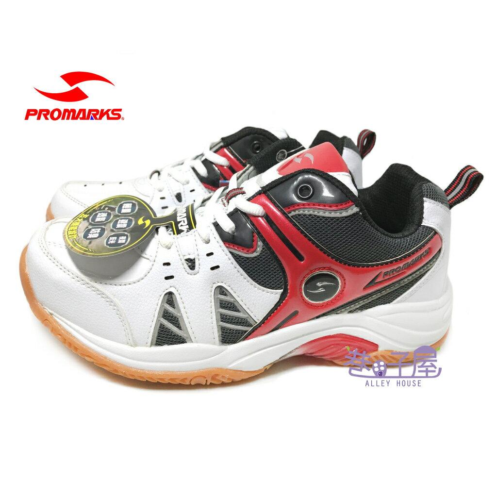 【巷子屋】PARMARKS寶瑪士 男款耐磨輕量羽球鞋 網球鞋 排球鞋 [3520] 紅 超值價$498