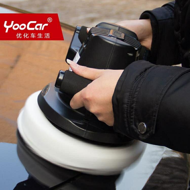 拋光打蠟機 汽車拋光打蠟機神器車載小型家用電動地板打磨充電式劃痕修復工具
