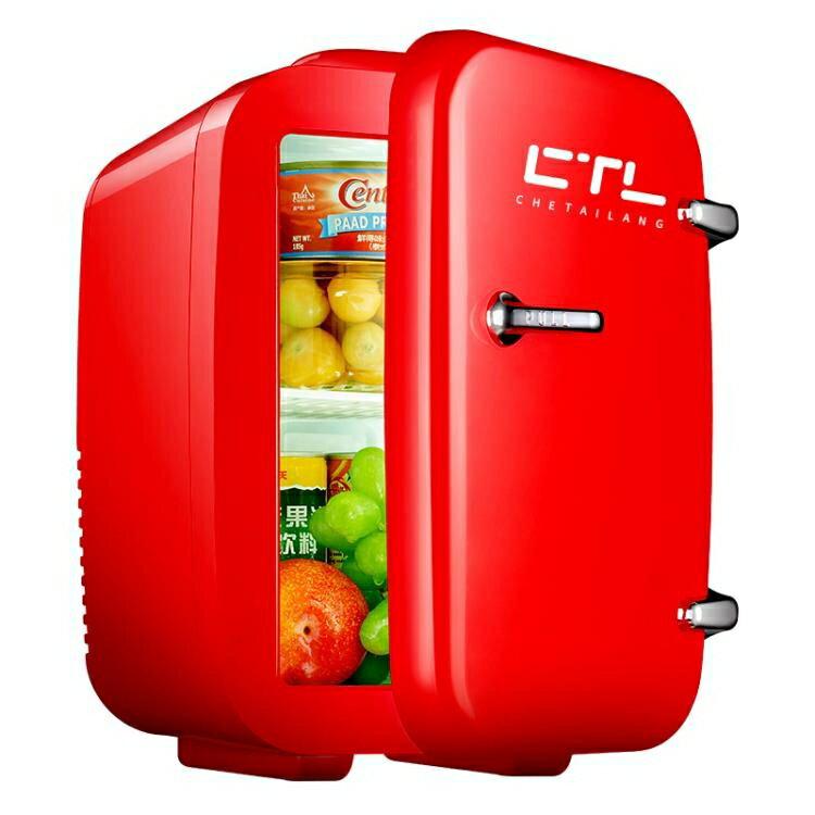 車載冰箱 德國10L迷你小冰箱宿舍用小型家用車載兩用mini面膜化妝品冷藏4L