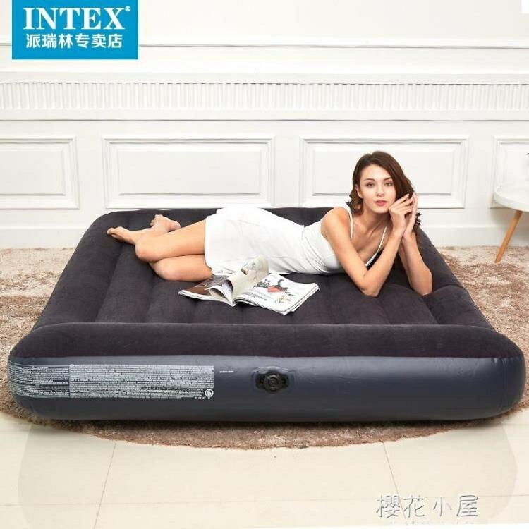 INTEX充氣床墊 氣墊床雙人單人家用加厚可折疊午休沖氣便攜充氣床