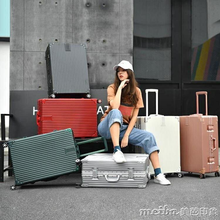 拉?款行李箱拉桿箱萬向輪旅行箱24寸女男韓版小清新20復古直角密碼箱子