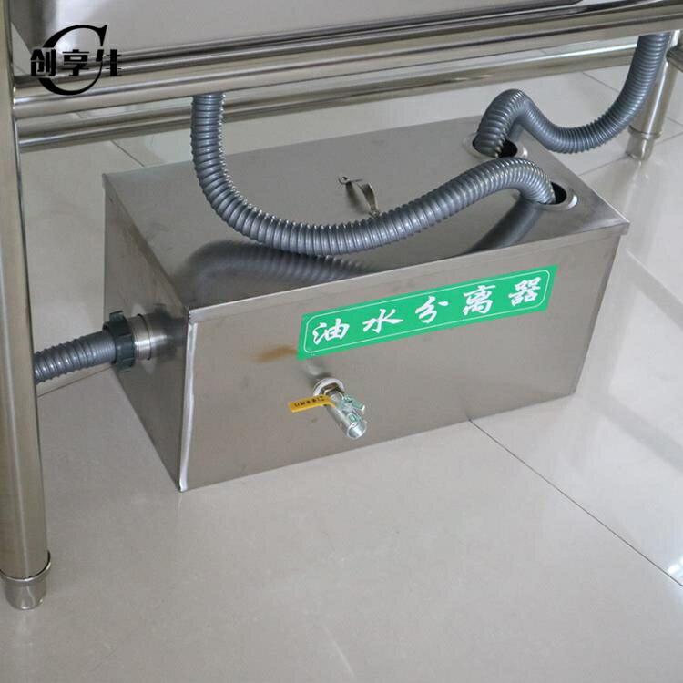 隔油池地埋式商用油水小型飯店污水水油油水分離器廚房餐飲過濾器