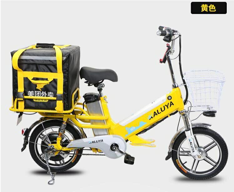 外賣電動自行車長跑王新國標續航王鋰電雙電池電瓶16寸電動送餐車
