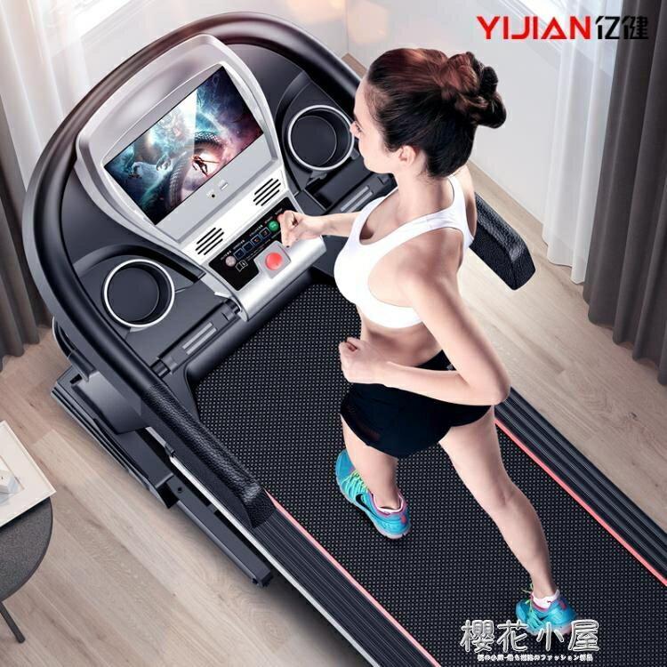 億健T900 跑步機家用 款超靜音折疊多功能電動跑步機