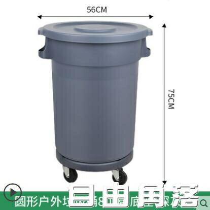 塑料環衛垃圾桶大號帶輪子商用餐飲帶蓋有蓋垃圾箱工業圓形室戶外