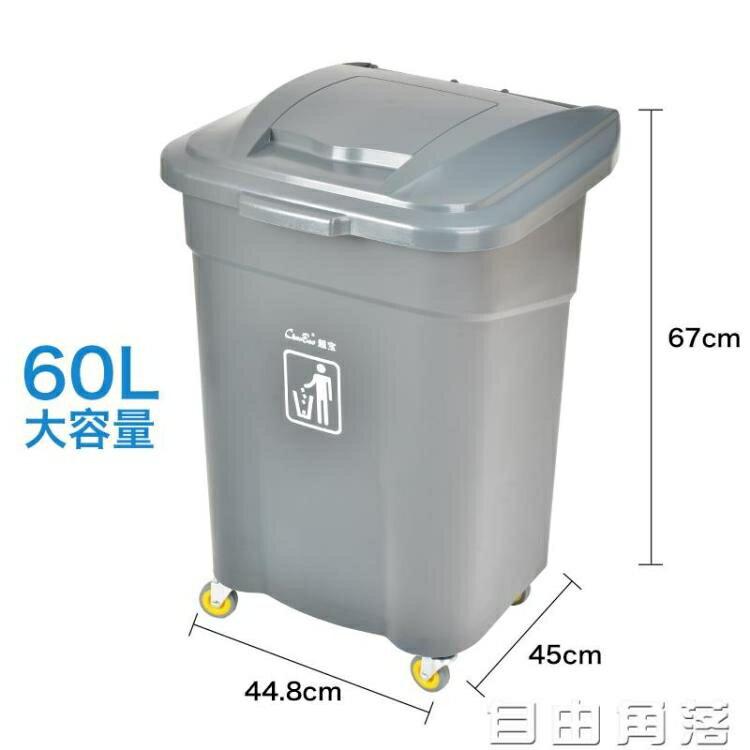 超寶四輪滾動塑料戶外垃圾桶長方形物業帶蓋大號翻蓋式環衛垃圾箱
