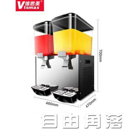 維思美飲料機商用冷熱全自動雙缸大容量冷飲機18L自助飲料果汁機