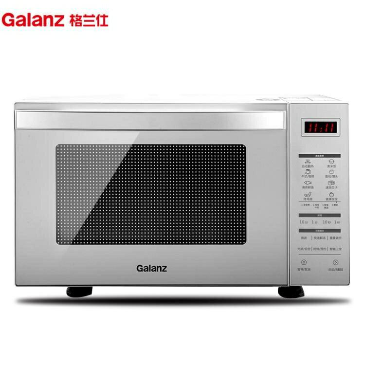 微波爐 微波爐烤箱一體機家用23升 平板式小型光波爐 微蒸烤全自動