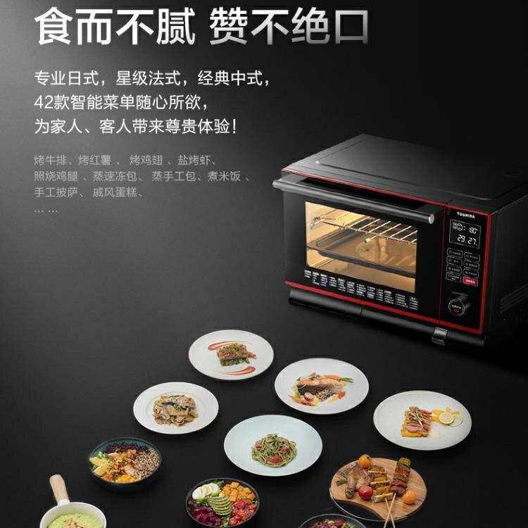 微波爐 ST6260微蒸烤一體機日本家用小型臺式變頻烤箱光波微波爐