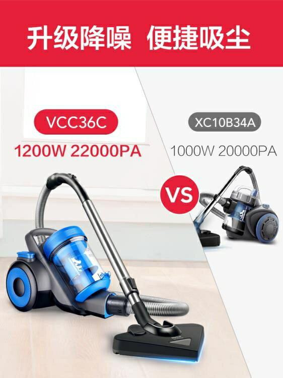 吸塵器 吸塵器家用小型大吸力手持式強力大功率超靜音除?蟲吸塵機