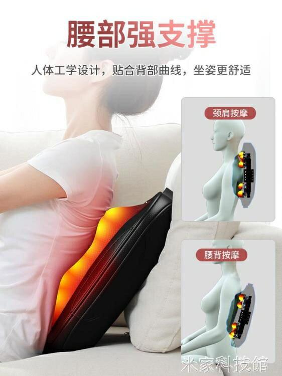 頸椎按摩器頸部肩頸背部腰全身多功能按摩枕頭車載家用按摩儀