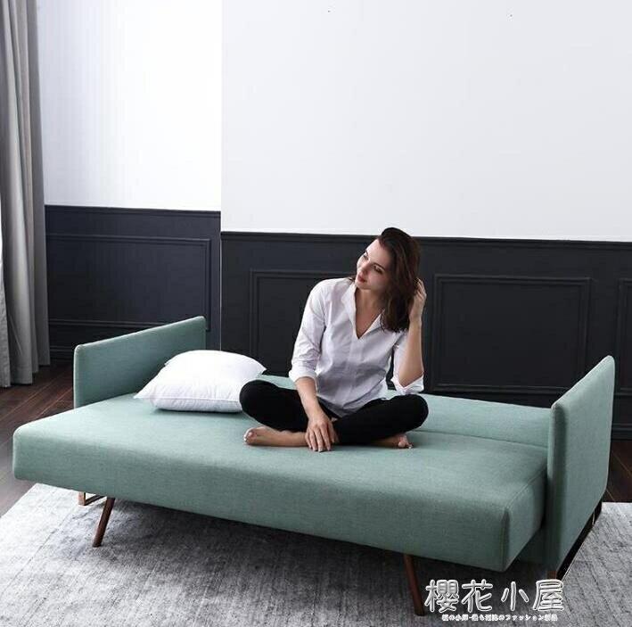 顧全小戶型沙發床兩用可折疊多功能雙人沙發現代簡約客廳臥室沙發