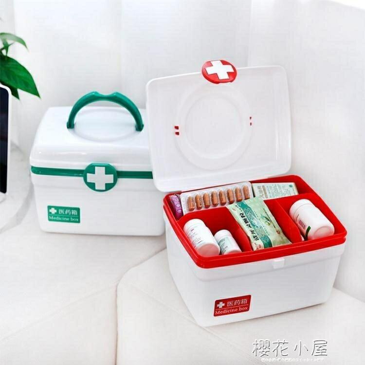 新品家庭手提式便捷醫藥箱雙層急救藥品收納箱家用塑料兒童藥箱