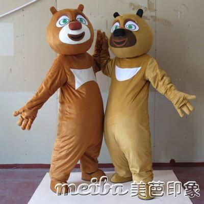 成人動物衣服熊大熊二卡通人偶服裝功夫熊貓穿玩偶服裝行走人偶服