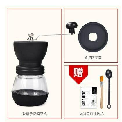 咖啡機 防塵蓋手搖可水洗磨豆機 家用咖啡豆研磨機手動磨粉機小型粉碎機